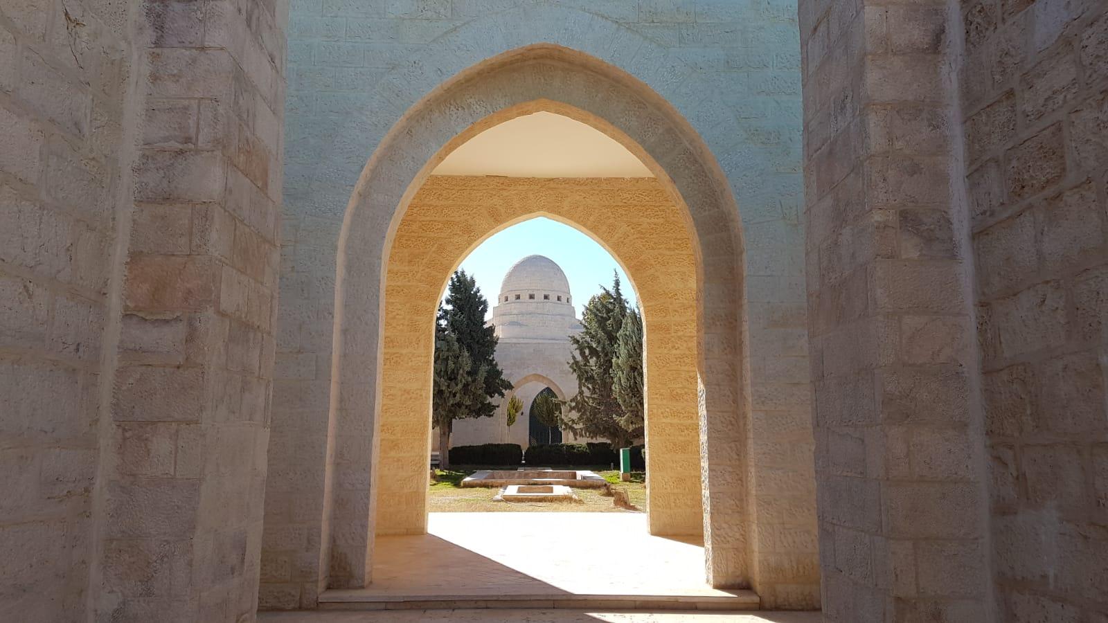 Mešita Al Mazár